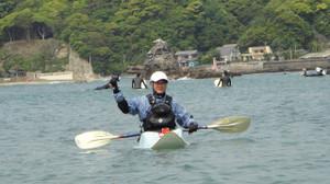 Yagisawa1